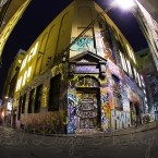 Hosier Lane, Melbourne City Center